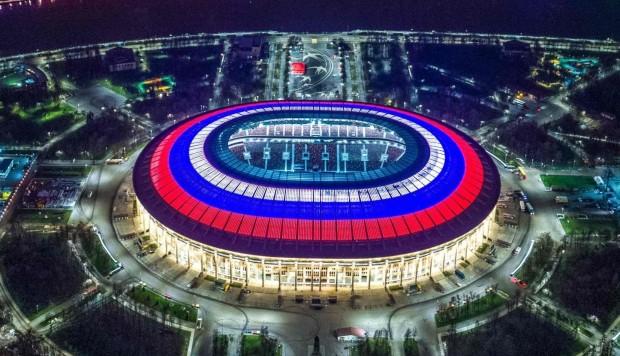 Todo Esta Listo Para La Ceremonia De Inauguracion Del Mundial
